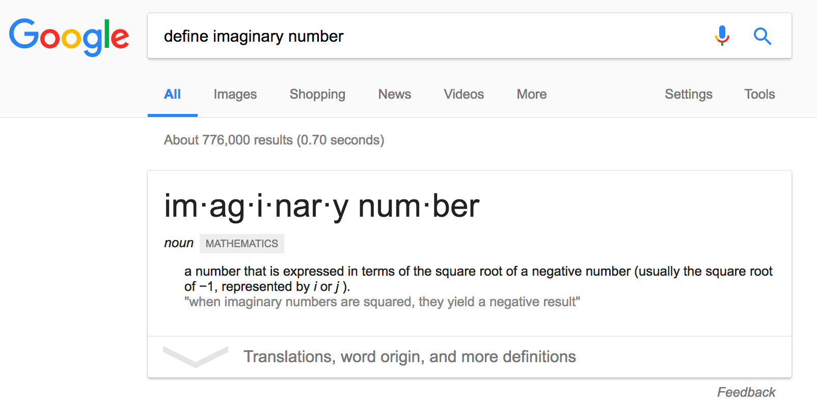 define imaginary number